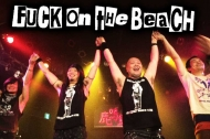 FUCK ON THE BEACH will perform an insane and fast live show at Obscene Extreme Asia 2015!!!